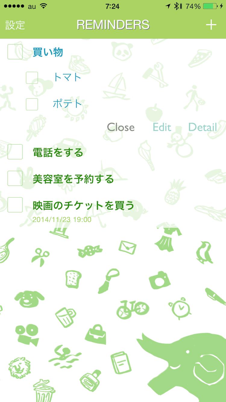checkbox-screen-1