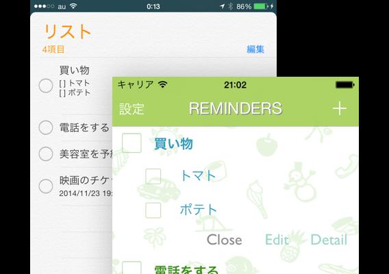 checkbox-web-reminder