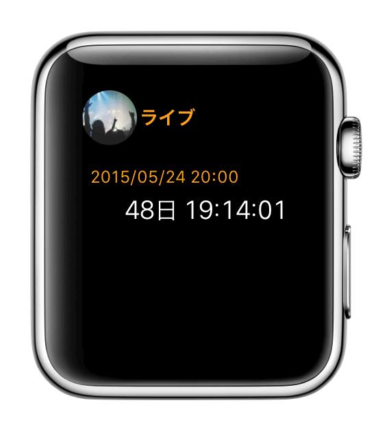countdays-watch-3-glance-ja